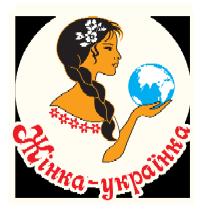 Жінка-УКРАЇНКА