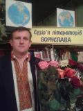 Богдан Завідняк