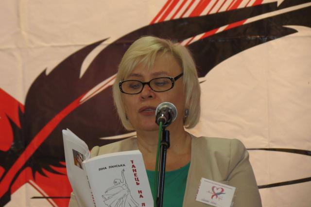 Ліна Ланська (фото)