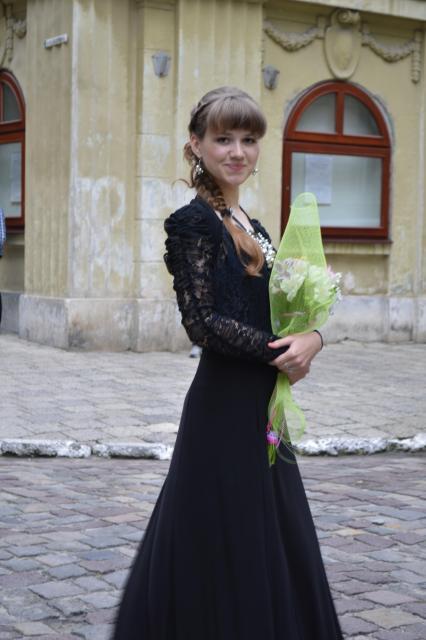 Ярина Білецька