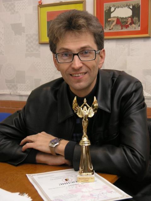 Анатолій Сердюк