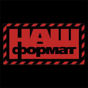 Логотип Мистецької агенції «Наш Формат»