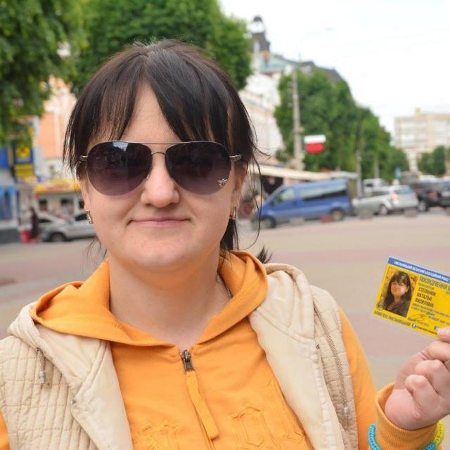Наталія Степанюк
